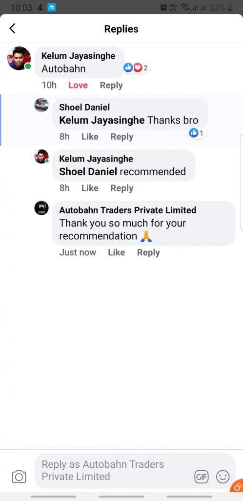 Customer recommendation